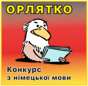 orliatko_col_1.png